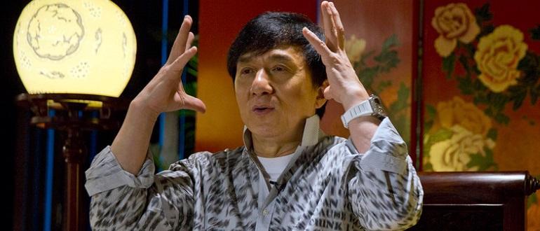 Иностранец Джеки Чан