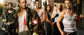 Кадры из сериала Пожарные Чикаго 8 сезон