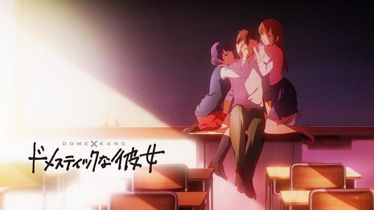 Кадры из аниме Домашняя девушка 2 сезон / Domestic na Kanojo 2