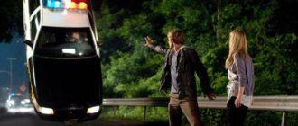 Кадры из фильма Я четвертый 2: Сила шести