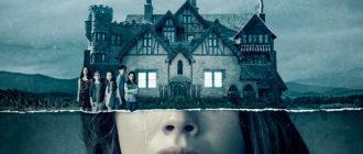 Кадры из сериала Призраки дома на холме 2 сезон