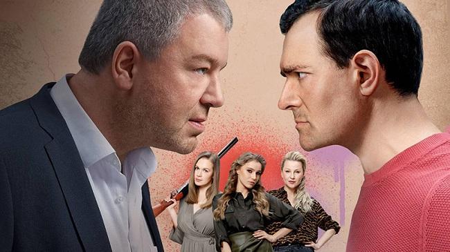 Война семей 2 сезон — дата выхода, интересные факты, анонс