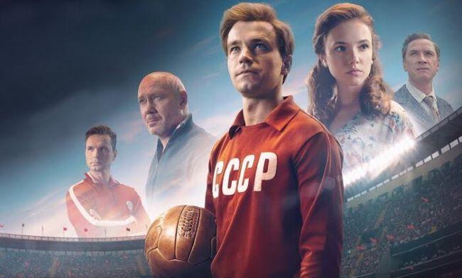 Стрельцов фильм 2020 — дата выхода, анонс фильма
