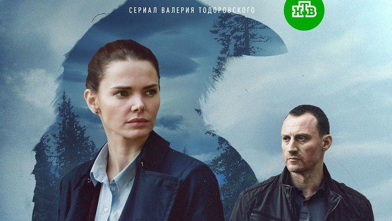 "Кадр из сериала ""Ворона"""