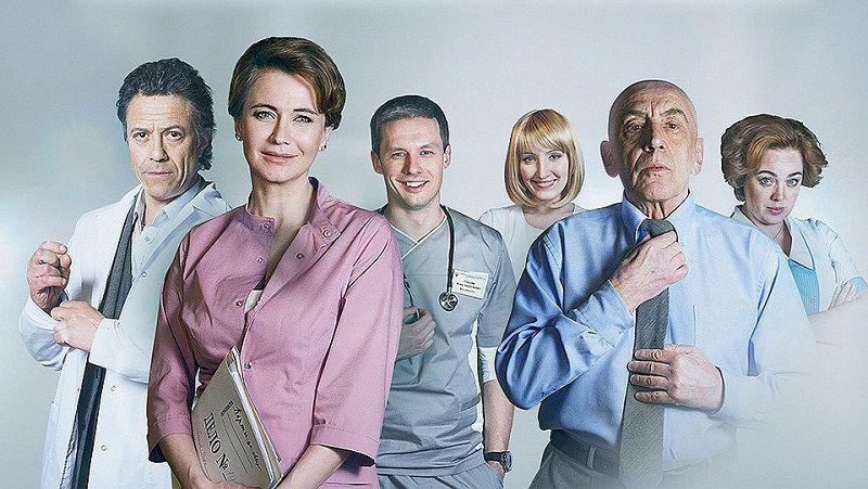 "Кадр из сериала ""Практика"""