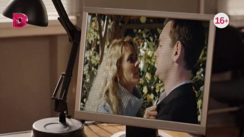 "Кадр из сериала ""Она, он и она"""