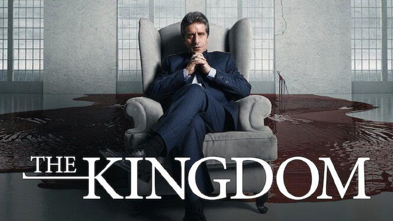 "Кадр из сериала ""Его царство"""